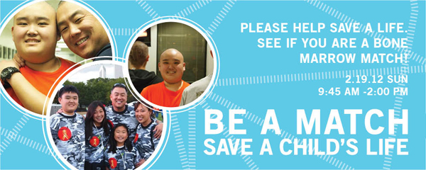 Be A Match for Andrew Park at ODPC