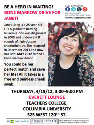 Janet Liang Columbia Teachers College Drive